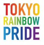 herougg-pride-image