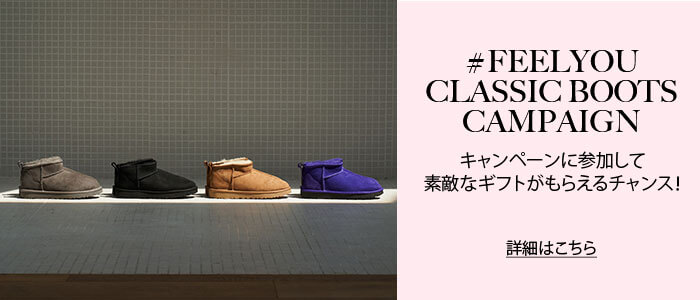#FEELYOU CLASSIC BOOTS CAMPAIGN